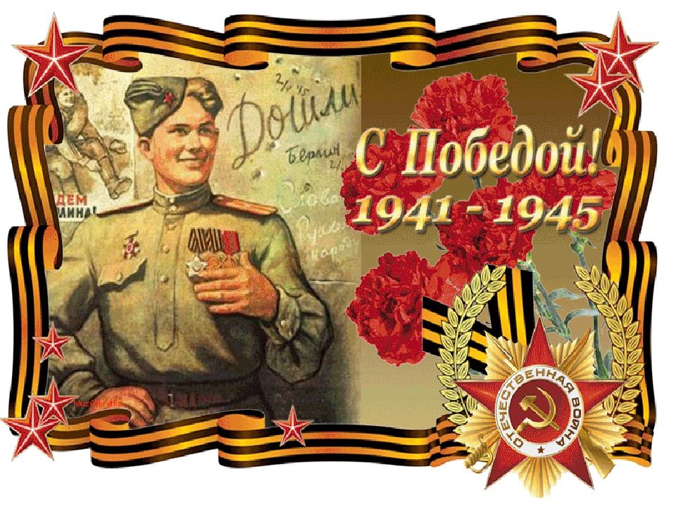 День победы-ретро открытки 8