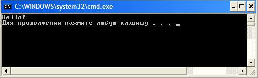 hello_html_3e817c95.jpg