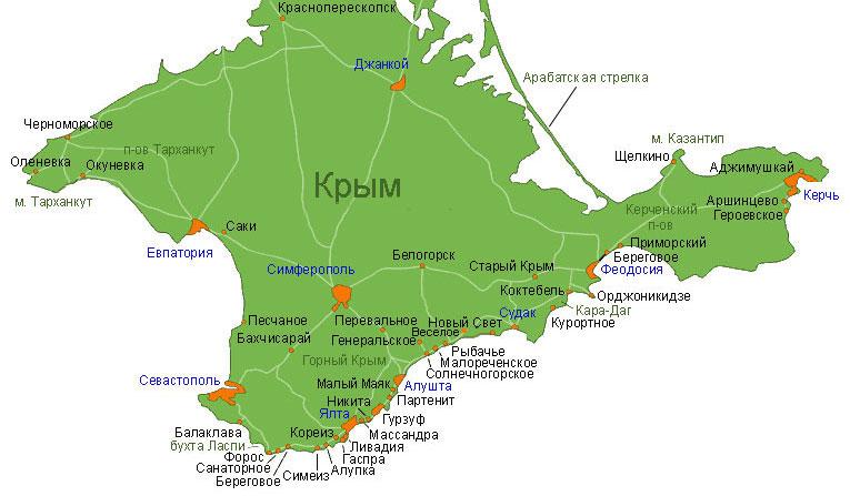 В крыму где находится аэропорт