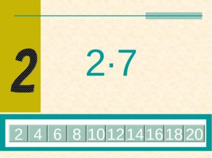 2·7 14 4 6 8 10 12 2 16 18 20