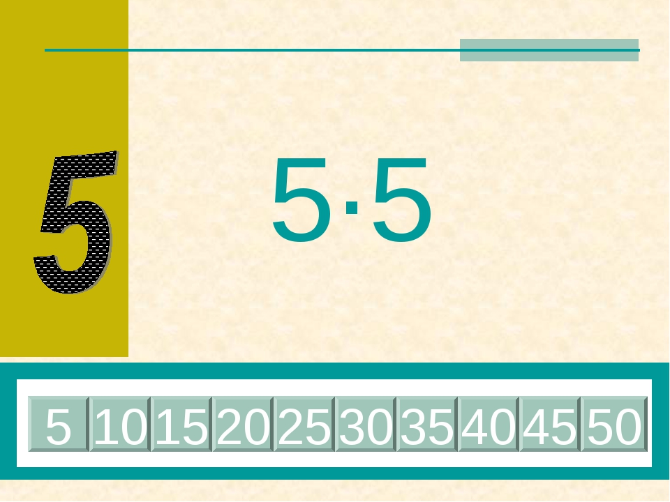 5·5 25 10 15 20 5 30 35 40 45 50