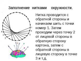 hello_html_6e731818.jpg