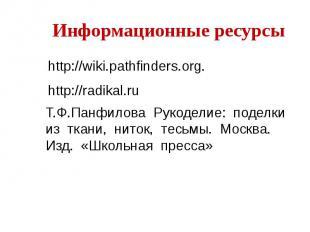 hello_html_c2fd8f7.jpg