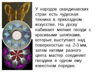 hello_html_m22b4485a.jpg