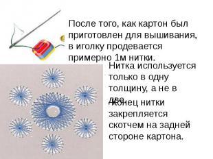 hello_html_m6a80a0df.jpg