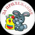 hello_html_mac03e17.png