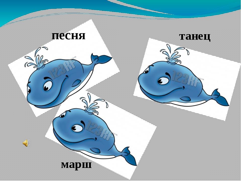 три кита в музыке картинки черно-белые популярных сочетаниях цветов