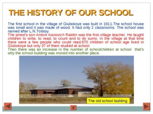 THE HISTORY OF OUR SCHOOL The first school in the village of Glubokoye was b