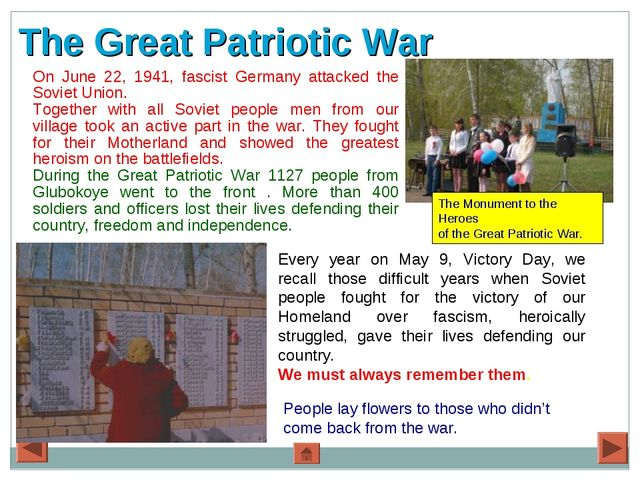 The Great Patriotic War On June 22, 1941, fascist Germany attacked the Soviet...