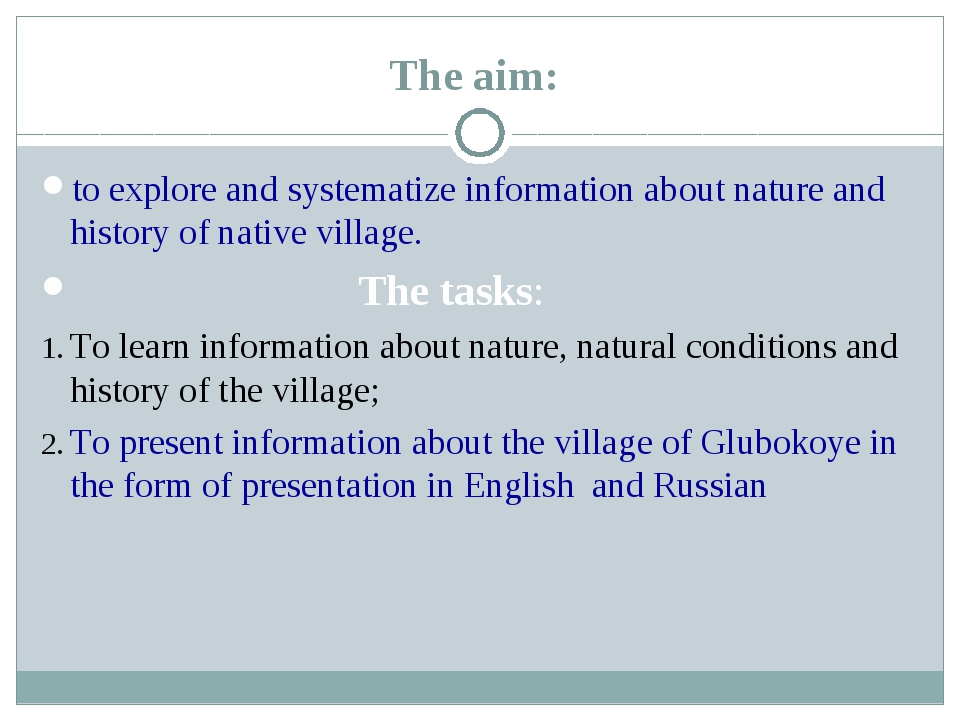 The aim: to explore and systematize information about nature and history of n...