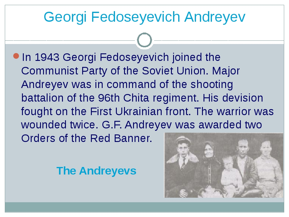 Georgi Fedoseyevich Andreyev In 1943 Georgi Fedoseyevich joined the Communist...