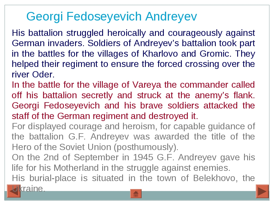 His battalion struggled heroically and courageously against German invaders....