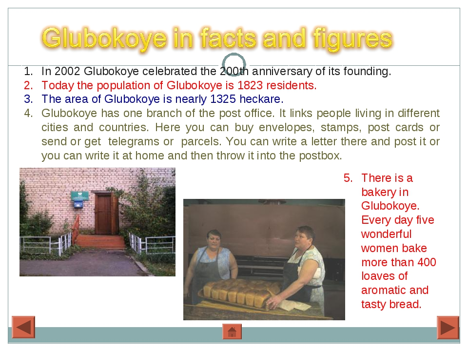In 2002 Glubokoye celebrated the 200th anniversary of its founding. Today th...