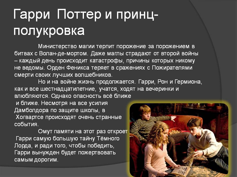 hello_html_m57cd5398.jpg