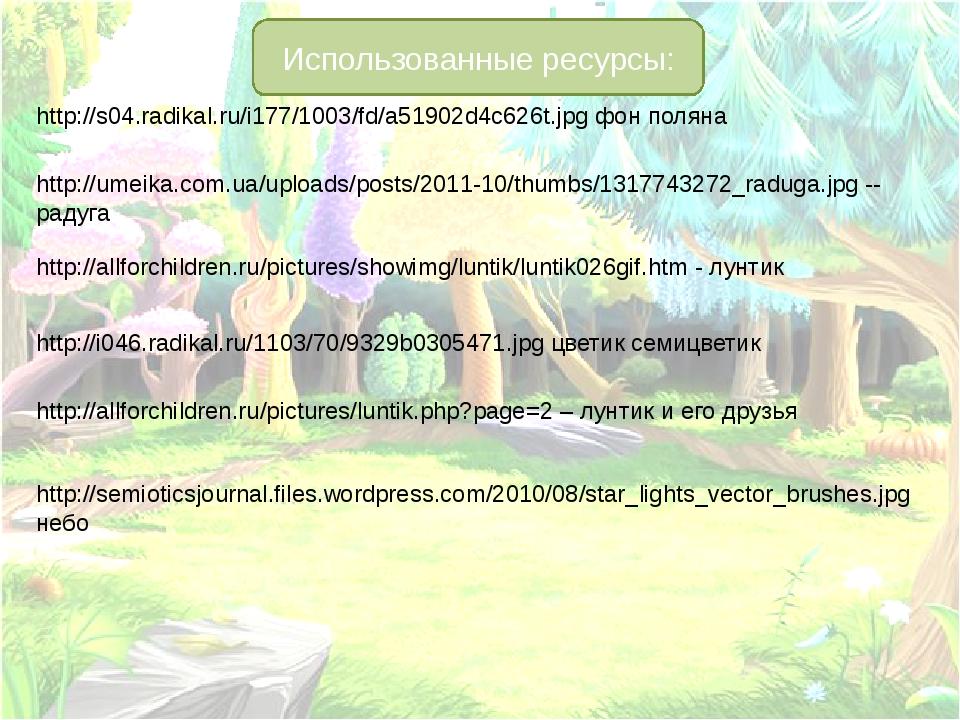 http://allforchildren.ru/pictures/showimg/luntik/luntik026gif.htm - лунтик ht...