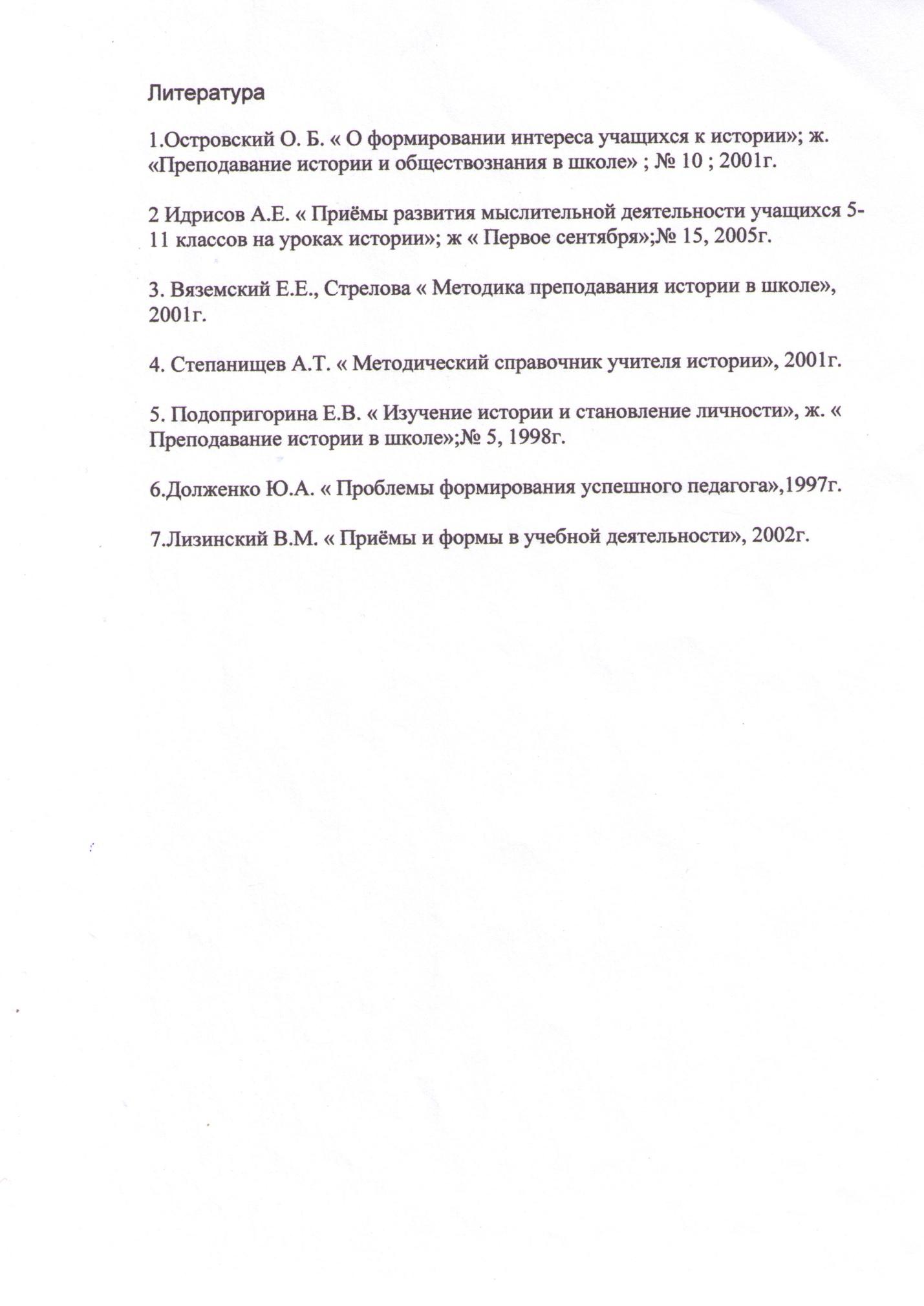 hello_html_26cbf252.jpg
