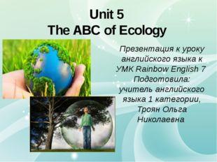 Unit 5 The ABC of Ecology Презентация к уроку английского языка к УМК Rainbow
