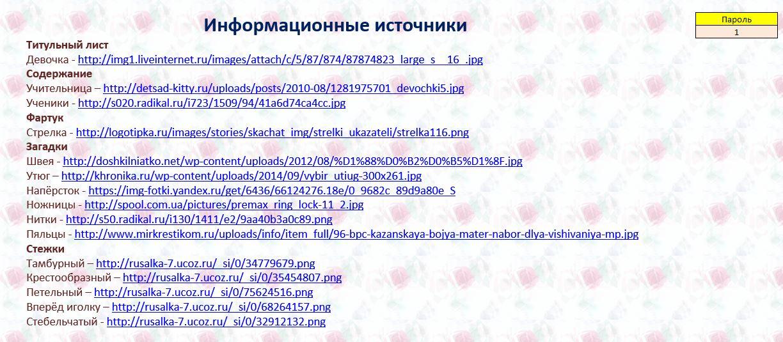 hello_html_53c4c095.jpg