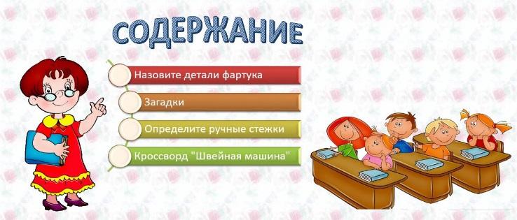 hello_html_m7da4987.jpg