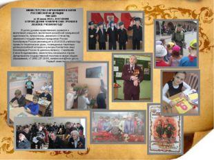 МИНИСТЕРСТВО ОБРАЗОВАНИЯ И НАУКИ РОССИЙСКОЙ ФЕДЕРАЦИИ ПИСЬМО от 26 июня 2014
