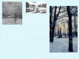 Место дуэли А.С. Пушкина на Черной речке. Акварель Лобанова. 1837г. С натуры