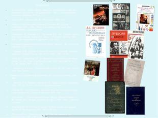ЛИТЕРАТУРА Альбетова Р.И. Учимся читать лирическое произведение: Книга для уч