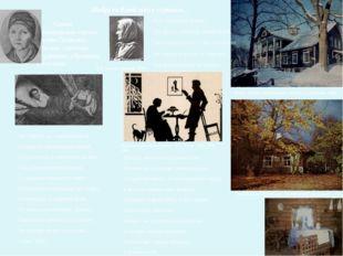 Самые трогательные строки поэзии Пушкина, нежные, глубокие, сердечные, обращ
