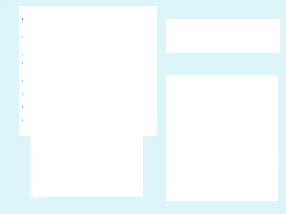 Л И Т Е Р А Т У Р А Ахметов, З.А., Коржавин Н.Н., Муфталова Л.Н., Н.К. Савче...