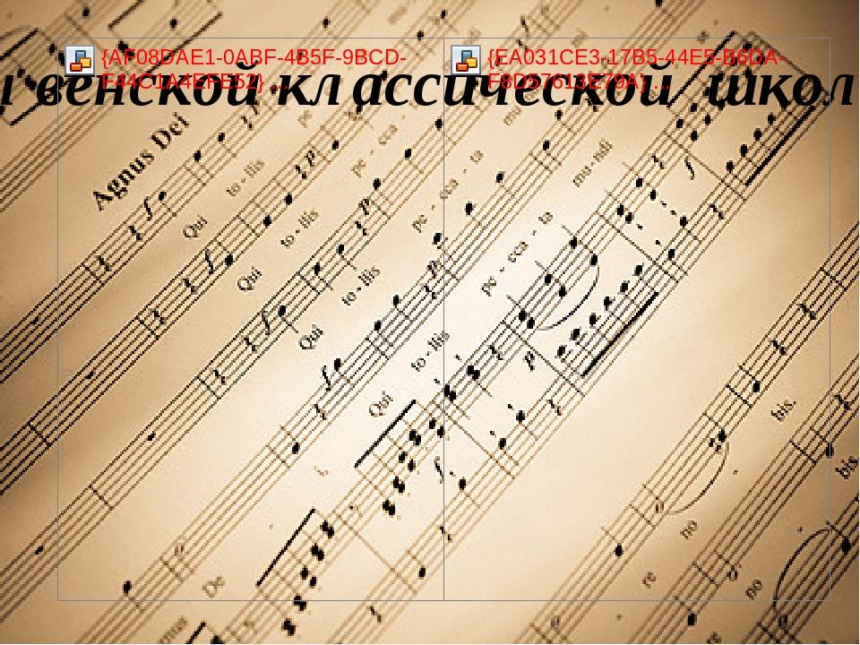 http://juanisimo.tumblr.com/ фон