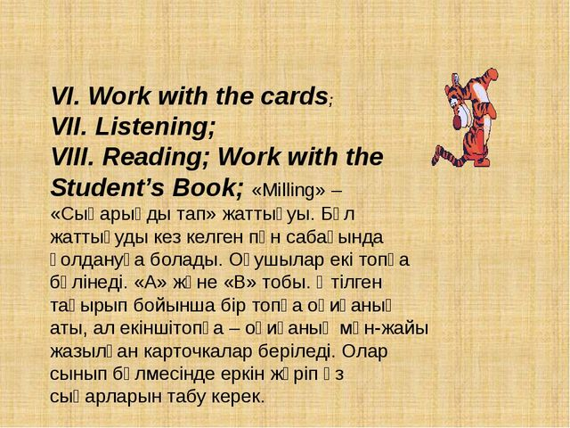 VI. Work with the cards; VII. Listening; VIII. Reading; Work with the Studen...
