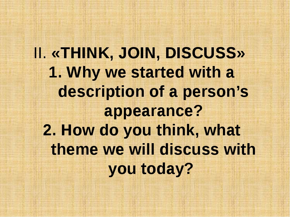 II. «THINK, JOIN, DISCUSS» 1. Why we started with a description of a person's...
