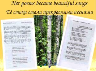 Her poems became beautiful songs Её стихи стали прекрасными песнями