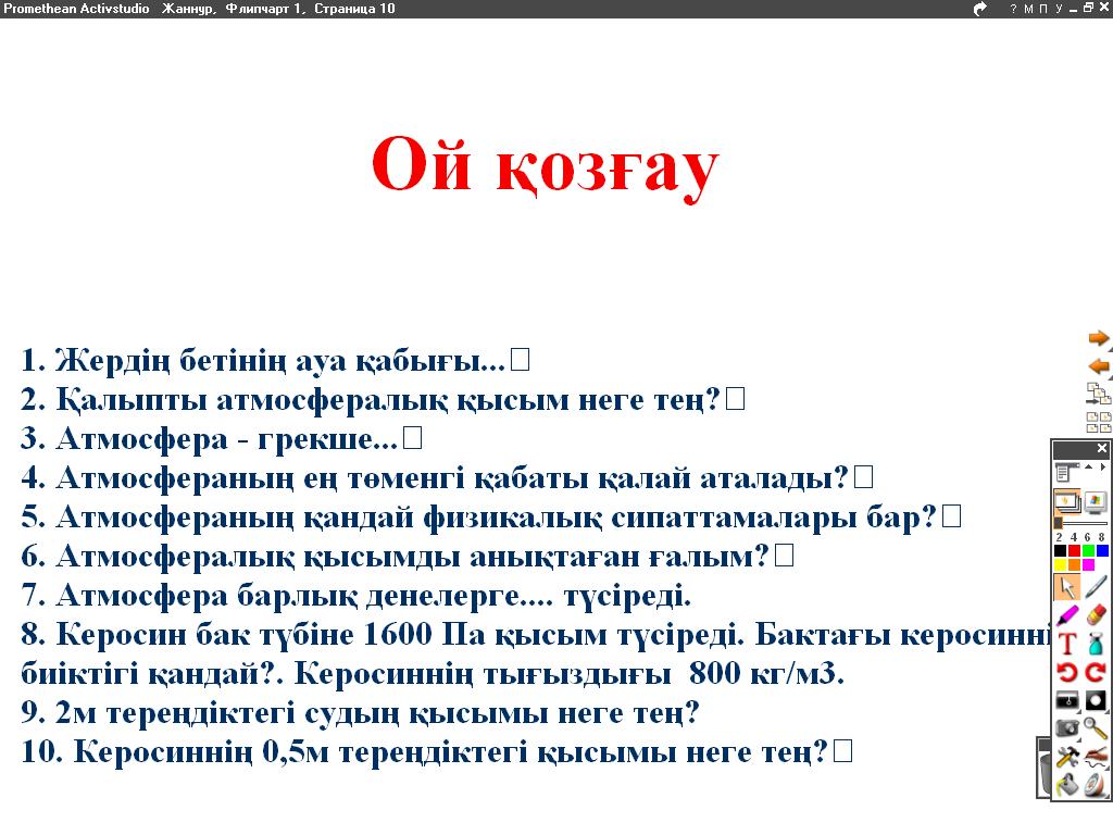 hello_html_1eb1f5a9.png