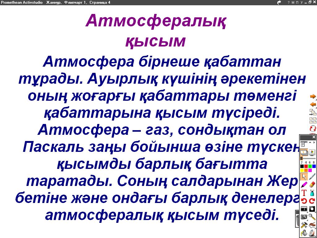 hello_html_m3af09d23.png