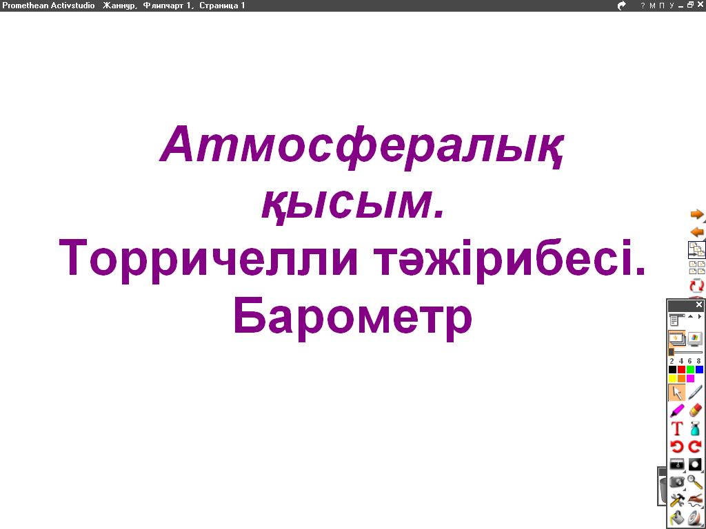 hello_html_m7c3fecfc.png