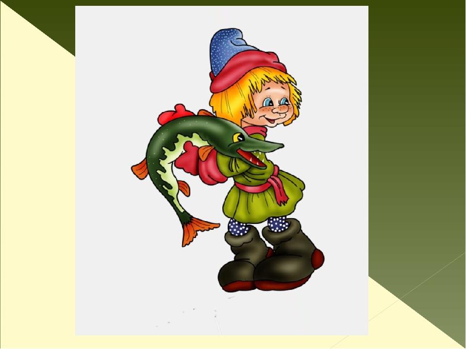 Картинки сказочных персонажей русских народных сказок