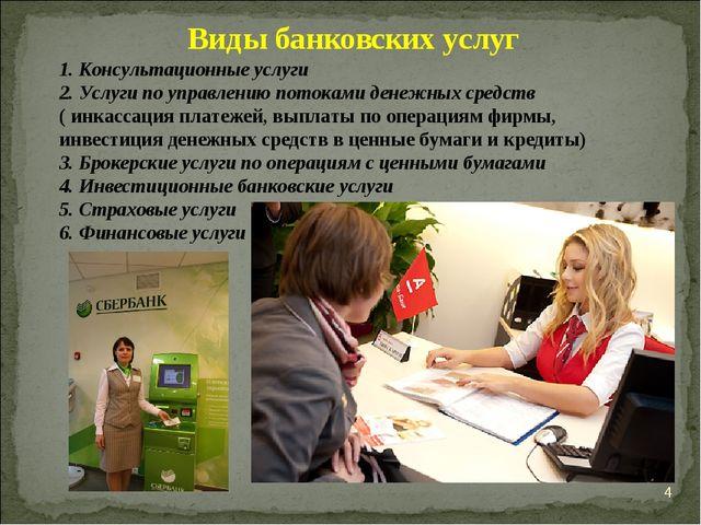 кредит на карту на 3 месяца украина