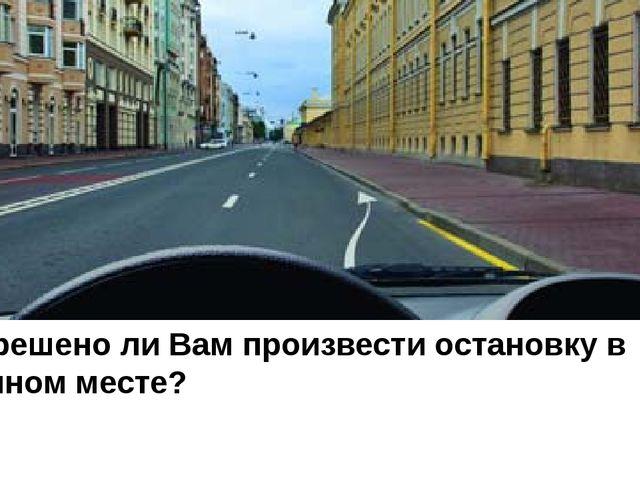 14. Управляя каким автомобилем, Вы можете опередить легковой автомобиль? 1. Т...