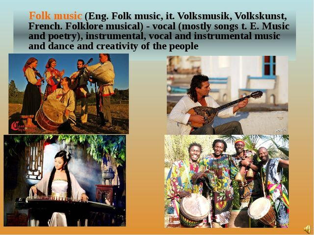 Folk music (Eng. Folk music, it. Volksmusik, Volkskunst, French. Folklore mu...