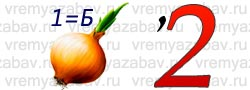hello_html_3d7ecbf5.jpg