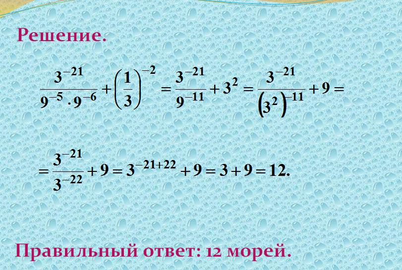 hello_html_116343af.png