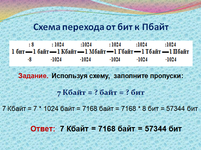 hello_html_182a8ccc.png