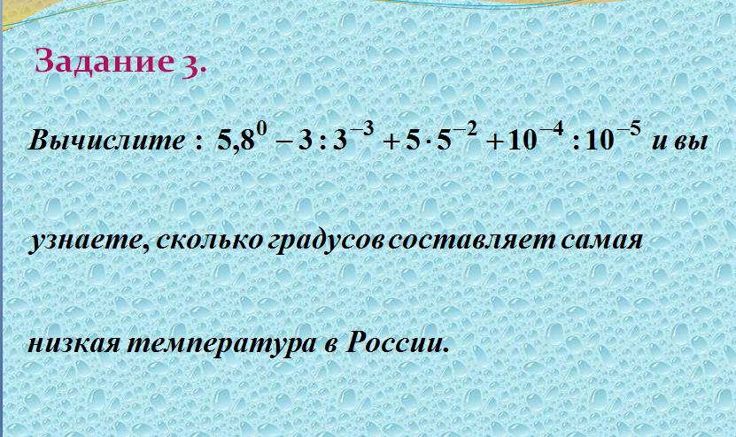 hello_html_1c42bdb1.png