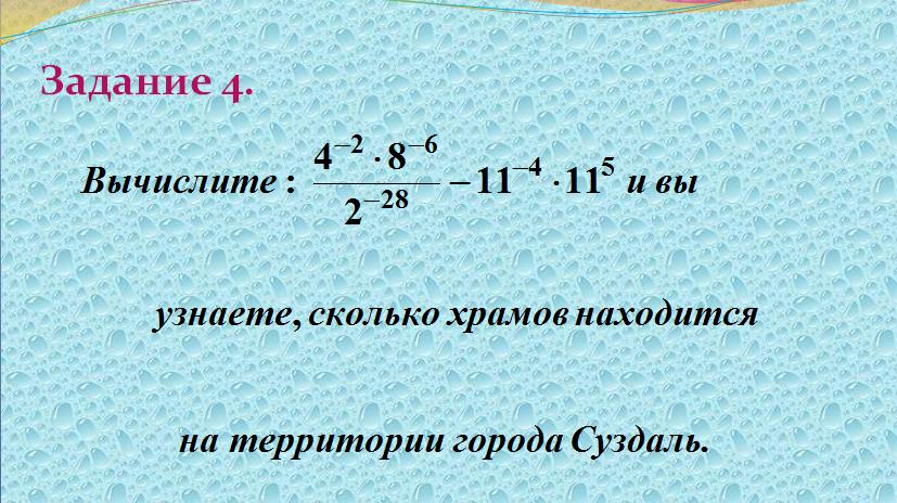 hello_html_m3e55db9f.png