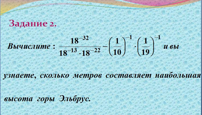 hello_html_m7f1dc3f6.png