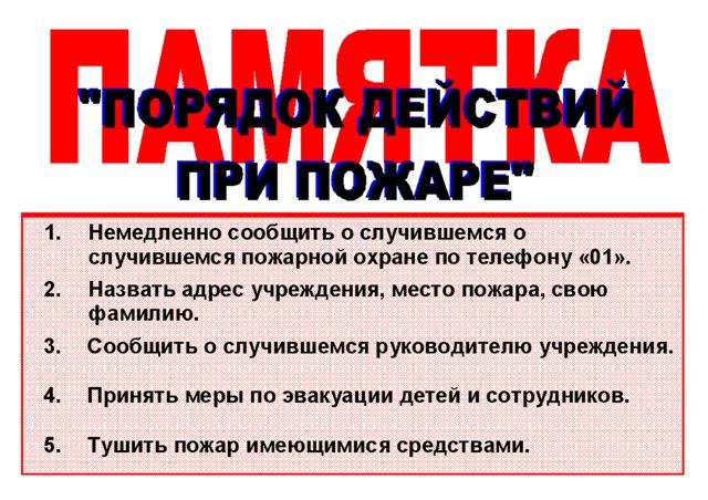 hello_html_m19d1f572.jpg
