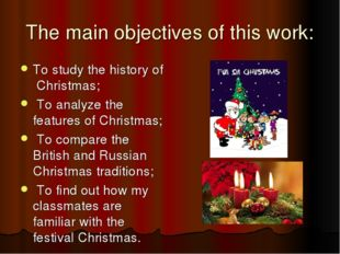 The main objectives of this work: To study the history of Christmas; To analy