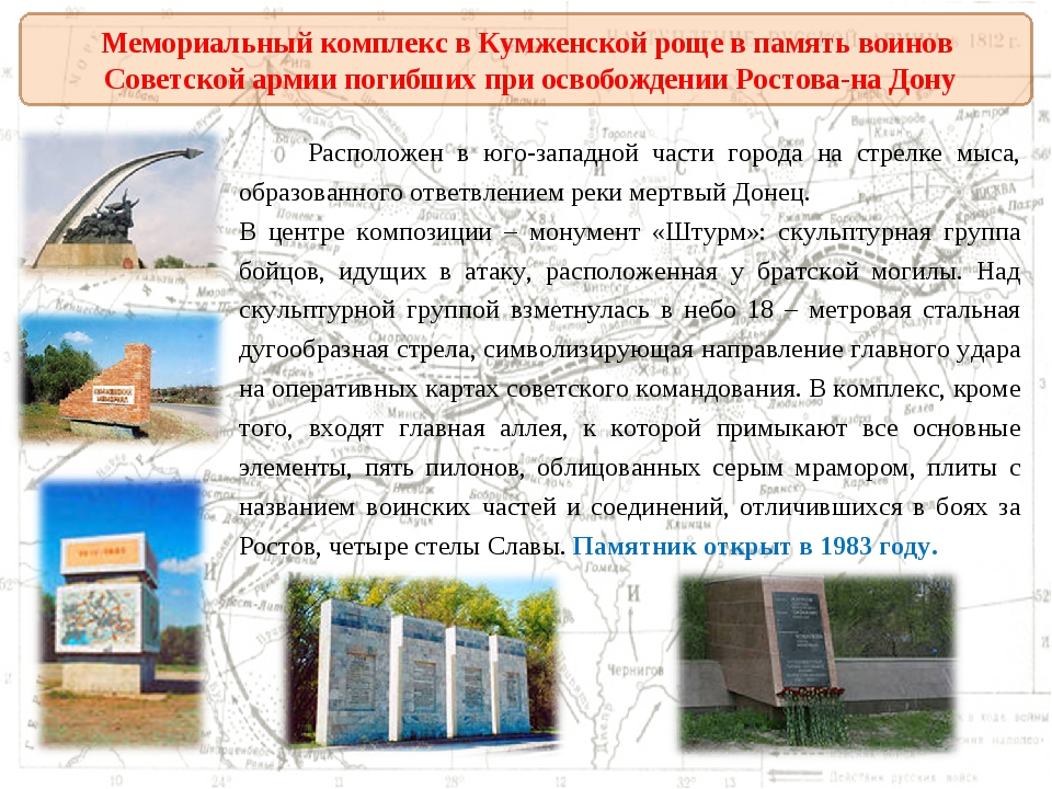 Мемориальный комплекс в Кумженской роще в память воинов Советской армии погиб...