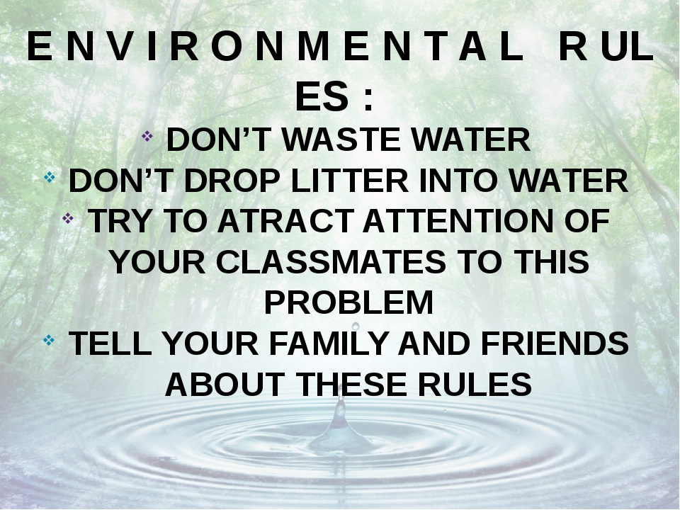 PROTECT WATER – PROTECT YOURSELF