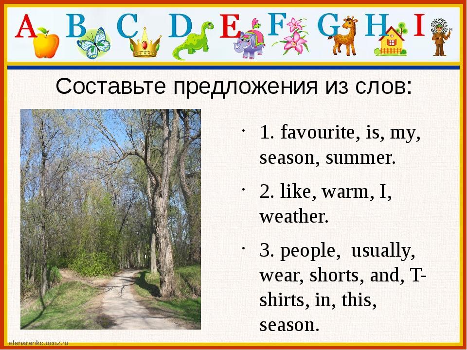 Составьте предложения из слов:  1. favourite, is, my, season, summer. 2. lik...